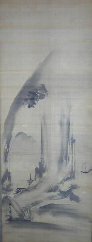 Japón, 1850-1900