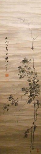 Bambú y crisantemo sobre el agua