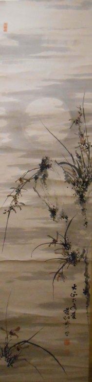 Orquídeas sobre el río a la luz de la luna