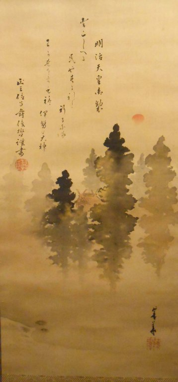 Paisaje Shinto al amanecer