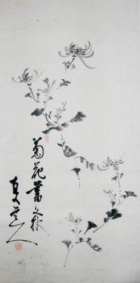 Simbología china