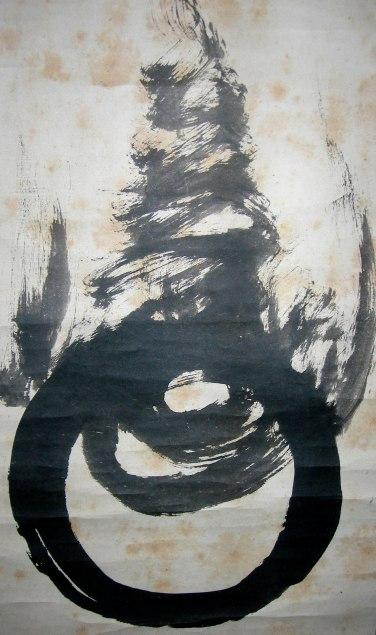 El Tao a la tinta china