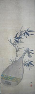 Biwa y bambú