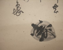 Tortuga. Pintura caligráfica