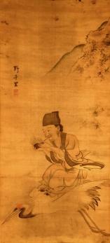 Meditación taoista