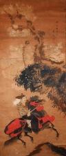 Minamoto Yoshiie