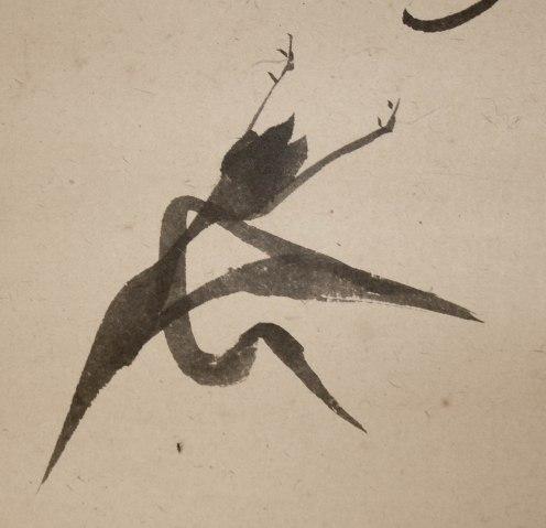 Grulla. Pintura caligráfica