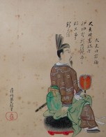 Samurái con espada en actitud meditativa
