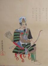 Samurái con arco en actitud meditativa