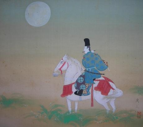 Samurái lírico. Flauta a la luz de la luna