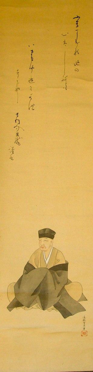 Sen no Rikyu , maestro de té