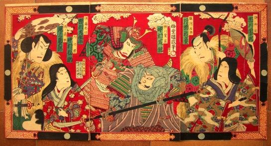 Senzai Soga Genji no ishizue