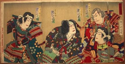 Shizugatake shinsho Taikoki