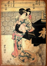 Iwai Matsunosuke como Tonami
