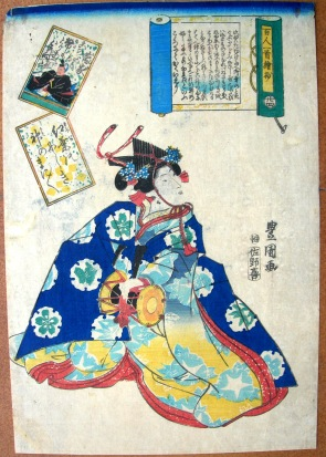 Toyokuni Utagawa (1786-1864)