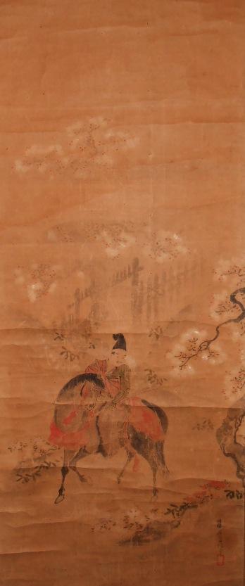 YOSHIIE MINAMOTO
