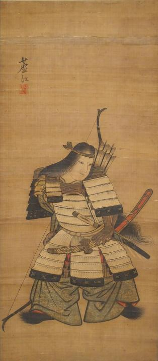 Emperatriz Jingu