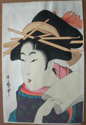 Utamaro (1753-1806)