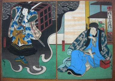 "Onoe Tamizo I como Ishikawa Goemon Díptico de estampas nishiki-e, 25 x 36 cm Obra ""Keisei Setsugekka"""