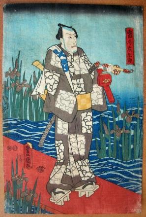 Utagawa Toyokuni III