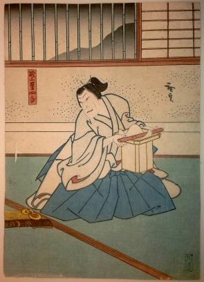 Isonokami Mameshiro, 1849 Estampa nishiki-e, 25 x 18 cm