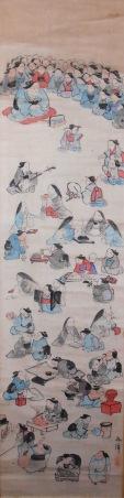 Mejeres del Periodo Edo