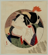 Escena de teatro Kabuki. Grabado ukiyo-e.