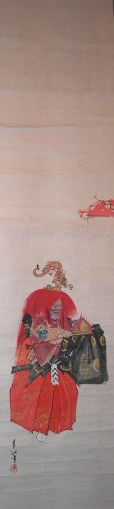 Chikubushima