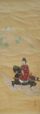 Príncipe Shotoku a caballo