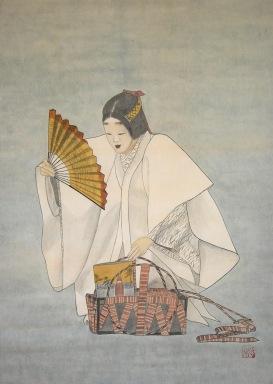 Matsukaze