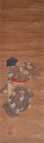 Sanbasō. Danza Momi-no-dan