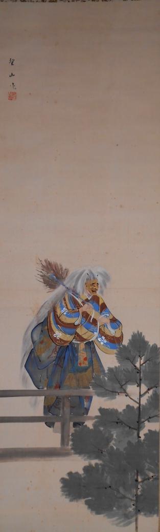 Adachigahara