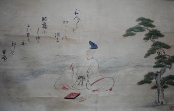 Kakinomoto Hitomaro,