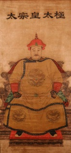 Hung Taiji