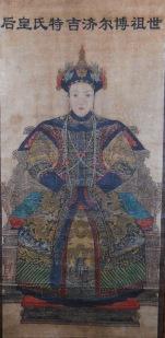 Emperatriz esposa de Hung Taiji