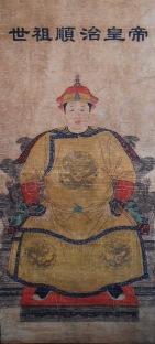 Shungzhi