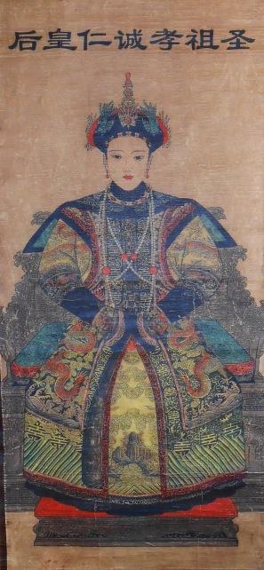 Emperatriz esposa de Shun Zhi
