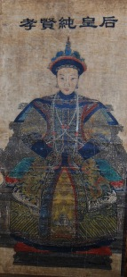 Emperatriz de Qianglong