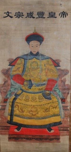 Xianfeng