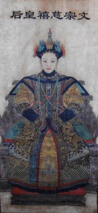 De Xianfeng (Ci Xi)