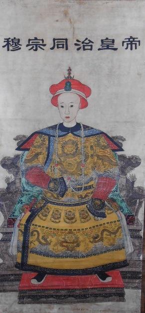Tongzhi