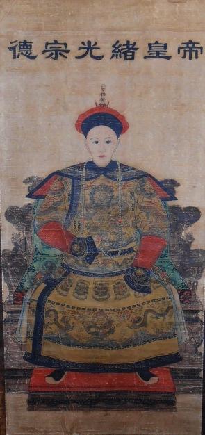 Guangxu