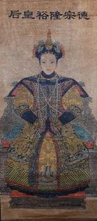 De Guangxu