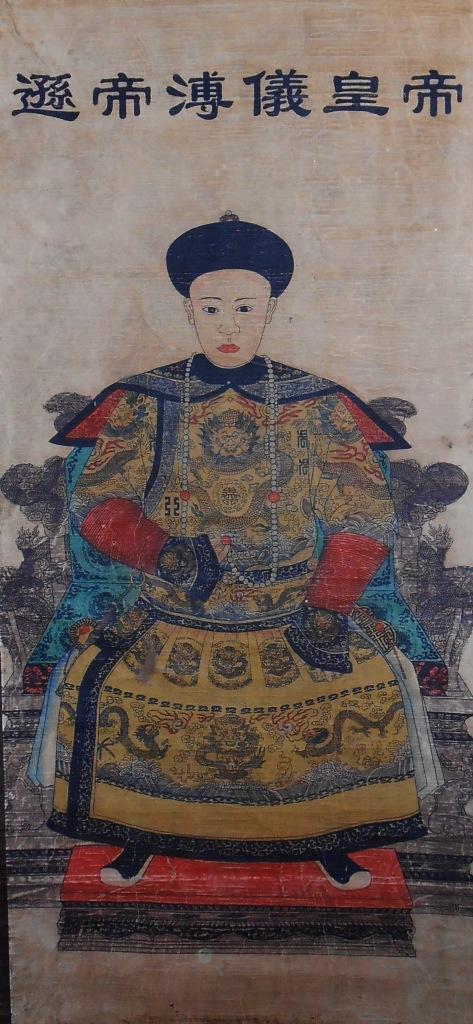 Xuantong (Puyi)