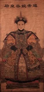De Puyi (Xuantong)
