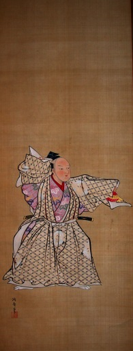 Senzai