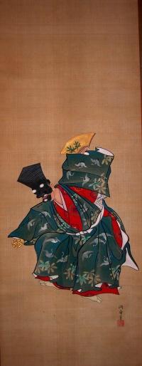 Sanbasō